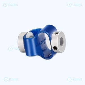 Double loop Flexible Coupler